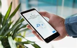 Pixel 2採eSIM 預告手機產業將棄實體SIM卡