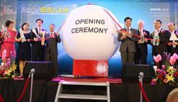 2017台灣五金展今開幕 估吸引3萬名海內外買家參觀