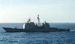 砍骨平預算 美半數大型水面戰艦2020起退役