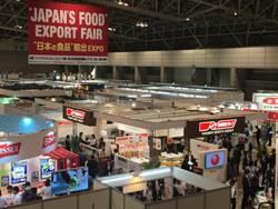 日本政府主辦首屆日本食品輸出展今登場