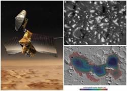 孕育生命!?火星發現37億年歷史海底沉積物