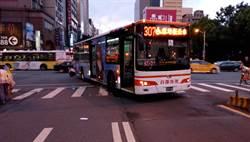 北市公車右轉撞傷老婦  骨折送醫