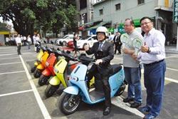 台南市綠能公有停車場 啟用