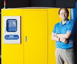 康美斯均質節能重油設備 節能、環保、創造利潤