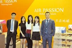 亦聲電子Air Passion 緩衝機 受青睞