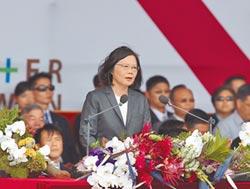 蔡釋善意 讚兩岸青年共造和平