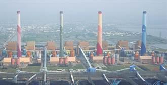 拿生煤管制條例當擋箭牌? 國民黨批市府