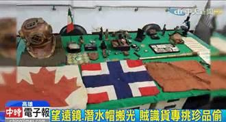 識貨賊闖古董店 價值上百萬珍品遭竊