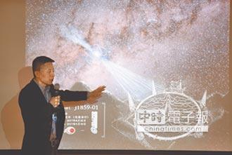 中國天眼 捕捉2顆新脈衝星