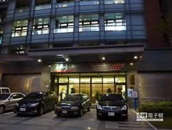 員警涉包庇賭場 萬華分局:檢察官指揮警方肅貪