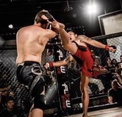 業餘綜合格鬥冠軍賽15日紅館重磅登場