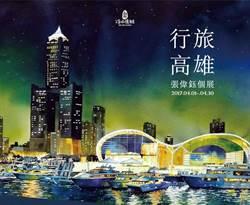 低薪是台灣人自己害的! 青年藝術家沉痛道出關鍵