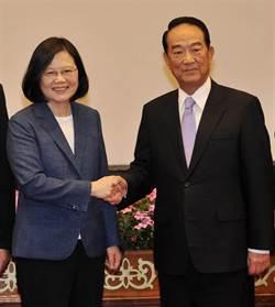 蔡英文拍板 宋楚瑜任APEC代表