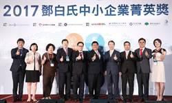 吳明機:「鄧白氏中小企業菁英獎」得獎企業是電腦撿的