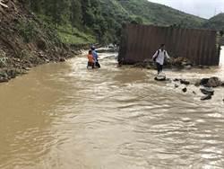 越南遇帶低壓豪雨 37人死亡千人撤離