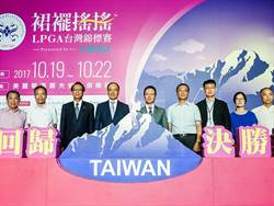 6位前球后參加,總獎金220萬美元 王政松讓裙襬風光搖回台灣