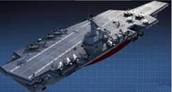 陸003航母傳年底曝光 蒸汽彈射 艦載機倍增