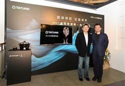大同與金馬影展執委會跨界合作 買4K HDR電視送限量電鍋