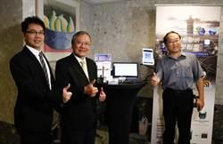 南臺科大結合企業領航AIoT智慧聯網技術合作平台