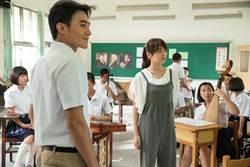 電影《老師你會不會回來》 反應台灣偏鄉師資缺乏