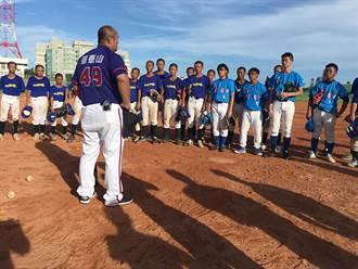 全球人壽 助偏鄉學子一圓棒球夢
