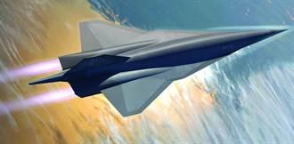 美國艾羅噴射開始製造超高速引擎 將用於黑鳥之子