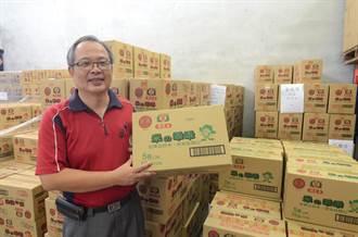 米乖乖暢銷 推出五香新口味