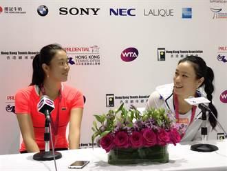 香港女網賽 詹家姊妹晉4強