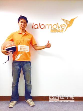 獲1億美元融資 Lalamove強攻亞洲物流