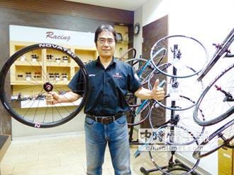 久裕興業自行車花鼓市占 稱霸全球 導入3T與發展多品牌