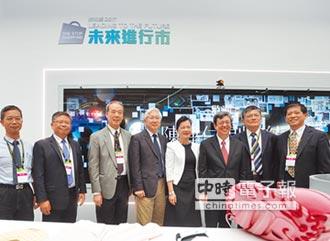 未來進行市 經濟部技術處引領數位商機