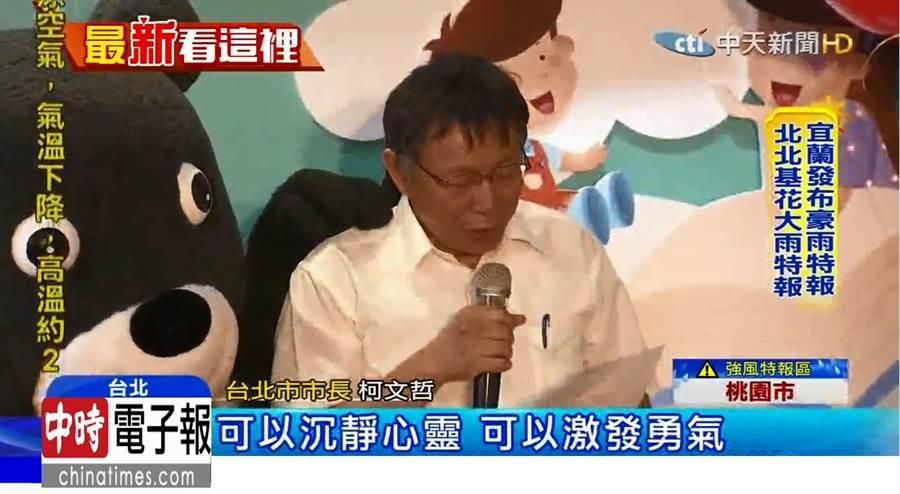 拿熊讚暗諷民進黨 陳佩琪:有感而發