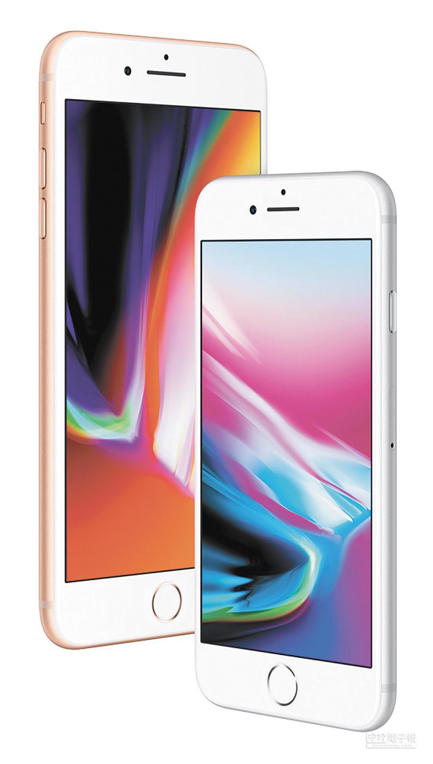 新光三越台北信義新天地iPhone 8 64G,23日、28日扣貴賓卡200點+2萬1600元,限量50台,可省3900元。(新光三越提供)