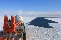 神秘巨洞42年後重現南極 科學家摸不著頭緒