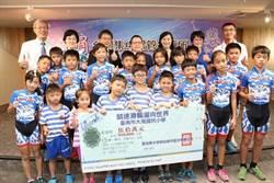 集保結算所捐助滑輪溜冰隊 助年輕選手築夢