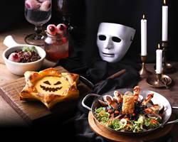堤諾比薩萬聖節試膽料理 13號黑色星期五驚悚上市