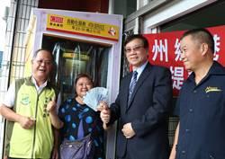 台灣最東南隅ATM 終於現身滿州九鵬基地旁