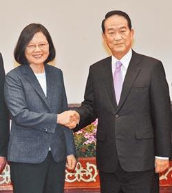 蔡總統:APEC架構下與陸互動