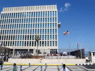 古巴以「魔音」攻擊美使館人員? 美聯社取得一段錄音