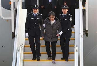 中國第一女巨貪、百名紅通之首楊秀珠獲刑8年
