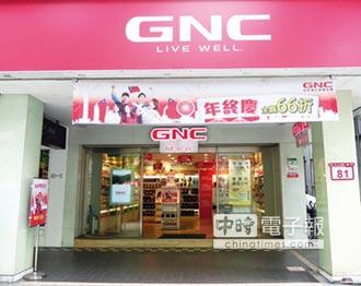 GNC年終慶 明星商品優惠中