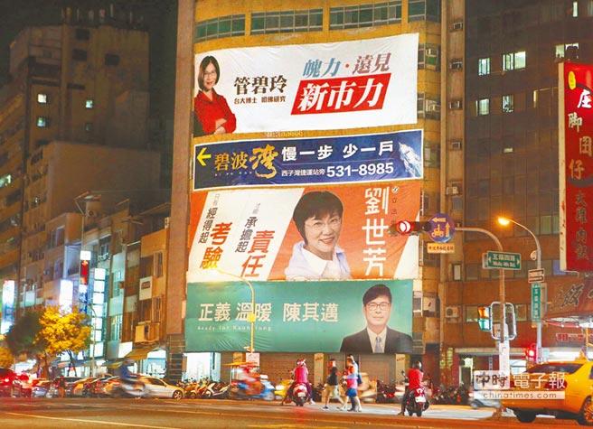 民進黨2018縣市長黨內初選尚未登記,台南及高雄競爭激烈,參選人看板早已盤踞重要路段。(曹婷婷、王錦河攝)