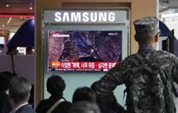 專家:北韓豐溪里核試場已受損 地底通道坍塌