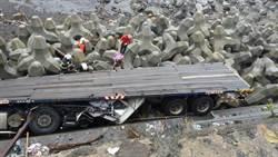 拖板車掉貢寮4米深懸崖 司機到院前無呼吸心跳