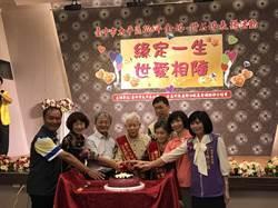 結縭一甲子 太平公所表揚鑽石婚金婚