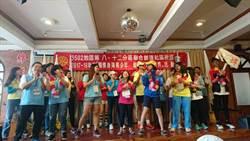 扶輪社友幫忙 桃園啟智學校120學生家長綠世界一日遊