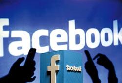 臉書加入無店面公會