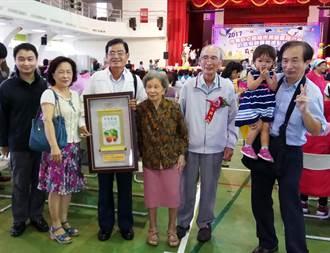 南市長照嘉年華會 表揚55位長青及敬老楷模