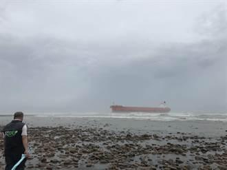 1500噸重油貨輪擱淺 若漏油將衝擊竹圍漁港