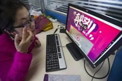 台灣440萬適婚青年單身 專家:理性選擇